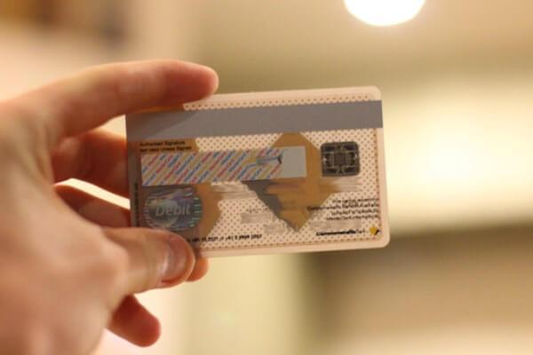 cómo imprimir tarjeta crédito