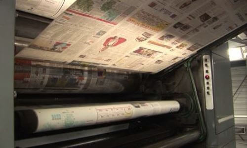 rotativa de un gran periódico