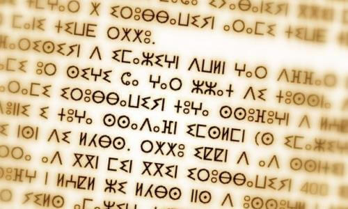 escritura tuareg tifinagh Sahara