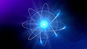 qué son los átomos